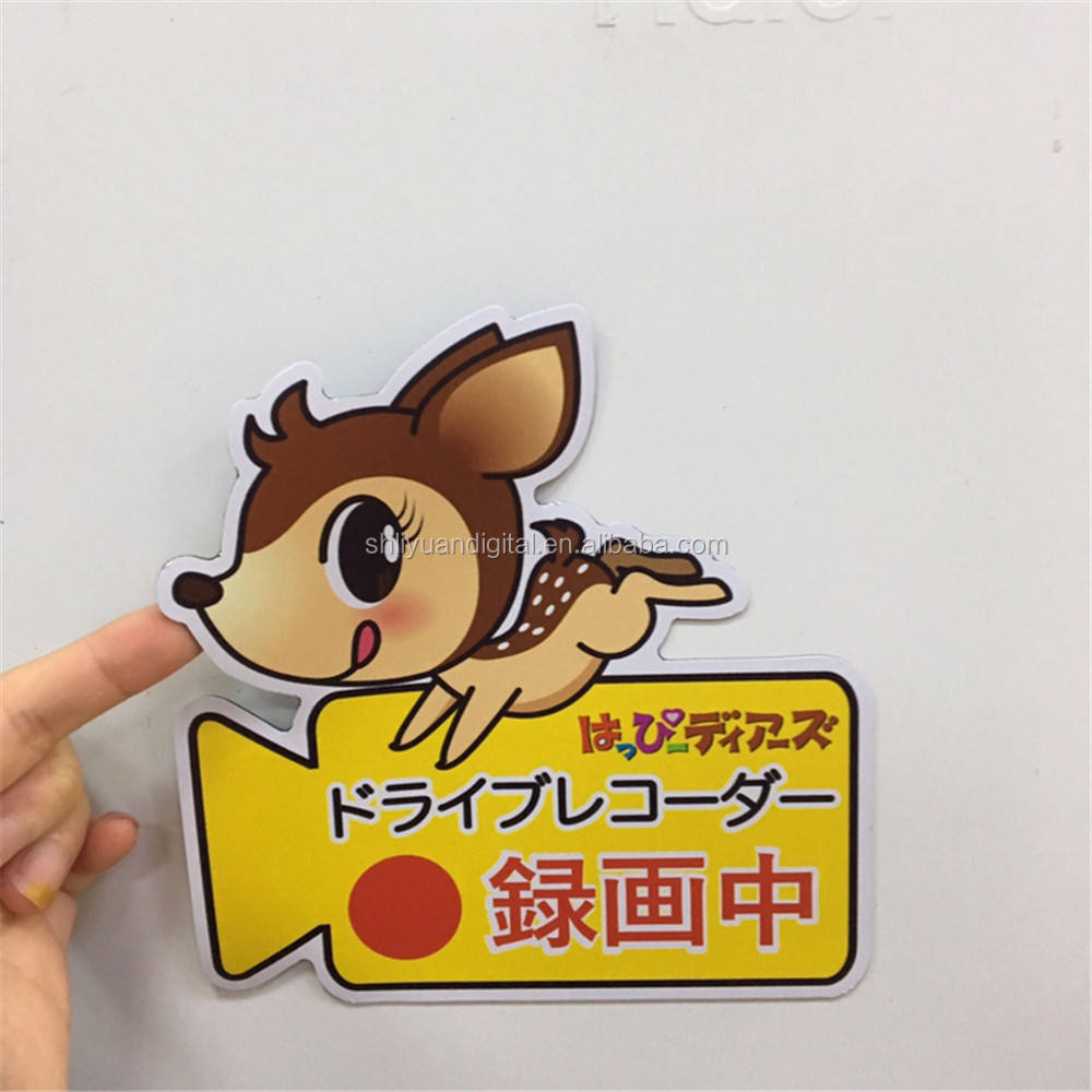 Soft Car Signs Fridge Magnet Stickers For Decoration