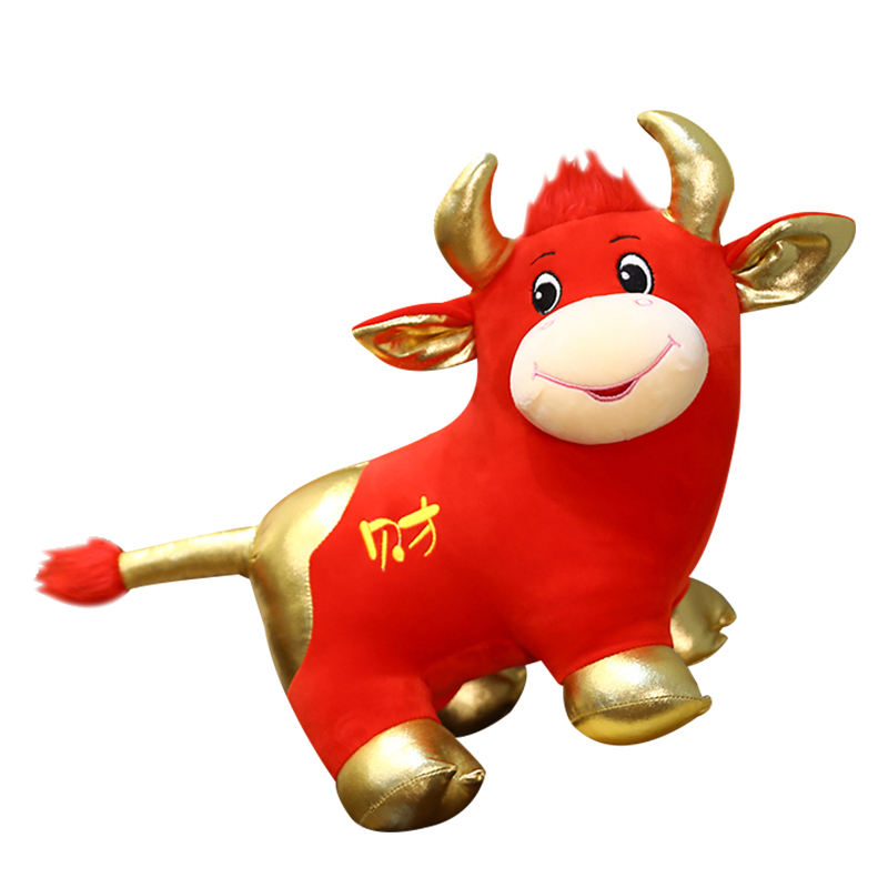 New Year's Mascot ox doll Fashion Children's Toy Plush Cattle Soft Plush Cow Cattle Toy Doll wholesale hot selling animlal toy