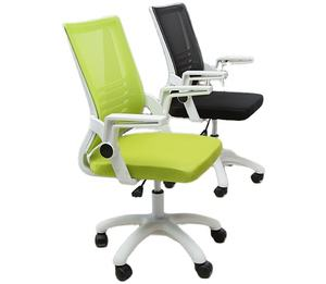 Low price high quality high back Office Furniture Modern Computer Swivel Office Chair
