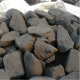 Hengqiang high quality baked graphite electrode scrap 100-200mm to be mixed with coke for burning