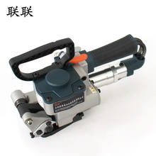 Efficient Intelligent Handheld Electric Steel Strapping Machine
