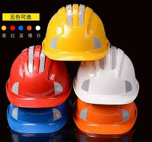 ABS mining customize logo construction industrial reflective hard hats safety helmet