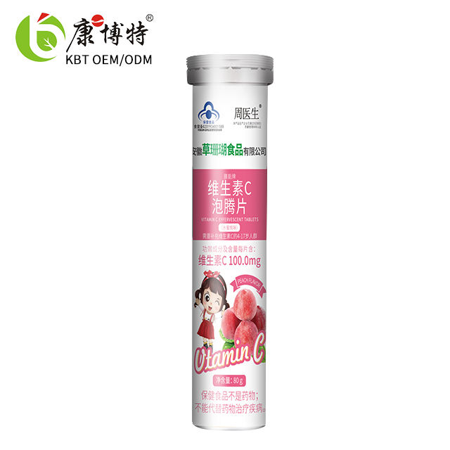 Hot Sale Enhance Sleep Quality Vitamin B Effervescent Tablet for Middle-Aged People