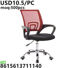 TSF High-Back PU Executive Conference Office Boss Desk Chair