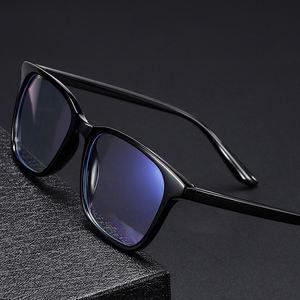 PG0342 Anti Eye Strain Blue Ray Filtering Eyewear Computer Gaming Blue Light Blocking Glasses
