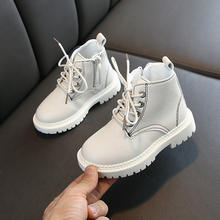 Autumn and winter 2020 new children's shoes cotton boots Plush Baby kids British style Martin boots