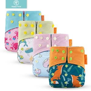 Happy Flute 2021 ai2 babyland ecological baby reusable cloth diapers with inserts