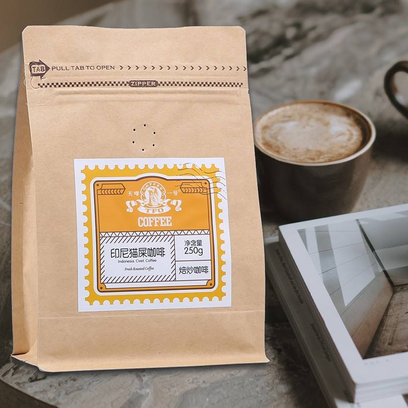 OEM Organic Coffee Bean Roasted Indonesia Civet Coffee Bean