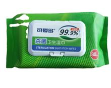 Sterilized Hand Wipes Hand Sterilizer Wipes Organic Sterile Wipes