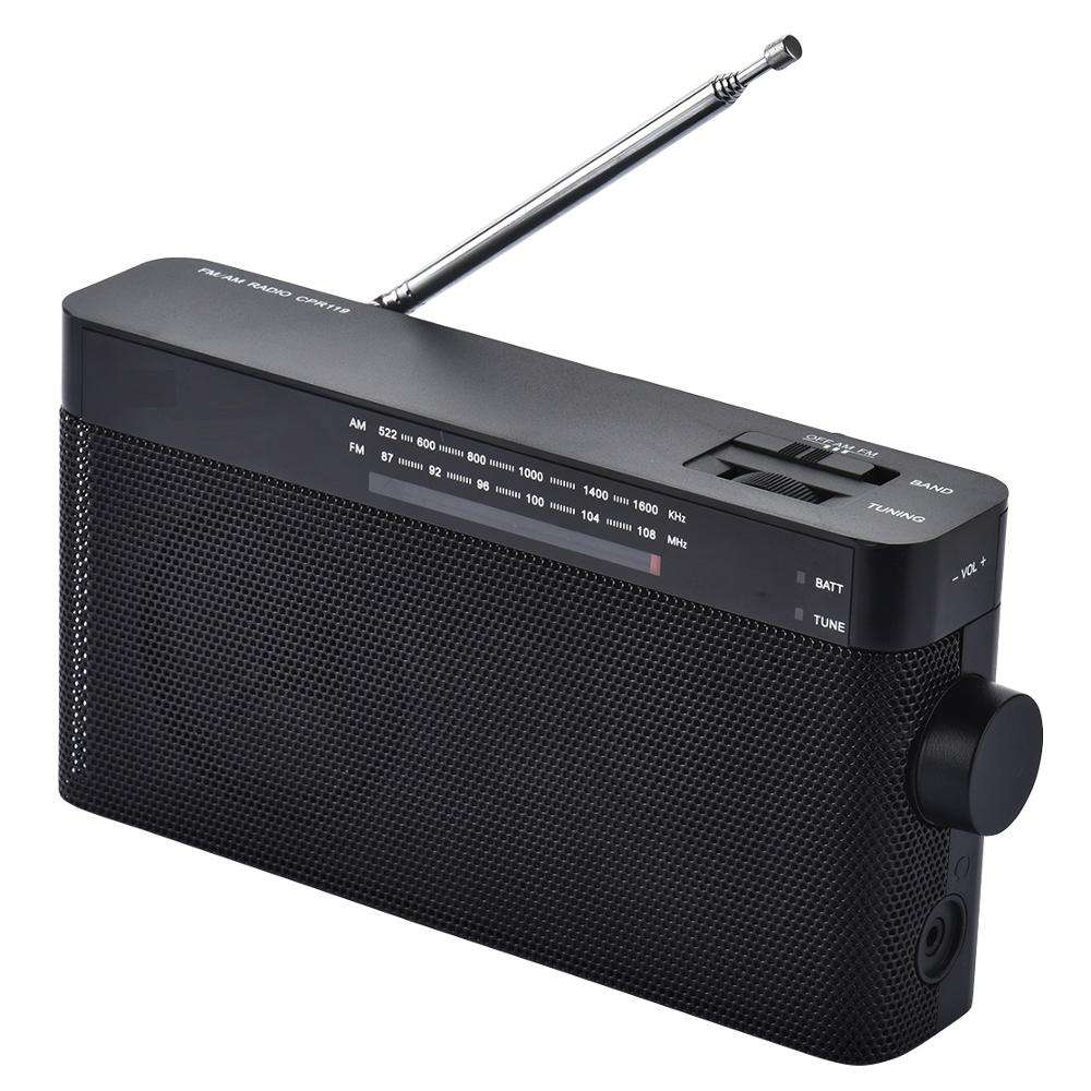New middle size high sensitivity portable fm am radio receiver for sale