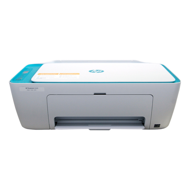 Portable office/home multifunction printer