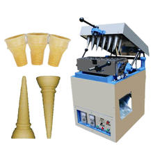 Automatic ice cream pre roll filling machines cone