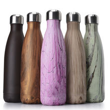 18 Oz Wood Drinking Flask Water Bottle Stainless Steel Thermos Vacuum Insulated Gourde Sport Termos Termo Agua Bouteille Inox