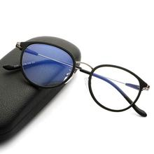 Excellent Quality Style Anti Blue Light Computer Glasses Bluelight Blocking Eyeglasses Computer Protect Eyewear