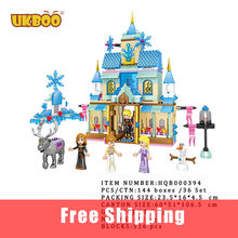 Amazon Kart Toy Friends castle friend toy building blocks brick