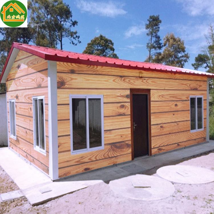 Low cost prefabricated house philippines 1 day installation various layout for work and living