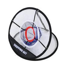 Golf 3 Layers Pop Up Chipping Putting Hitting Target Swing Practice Net