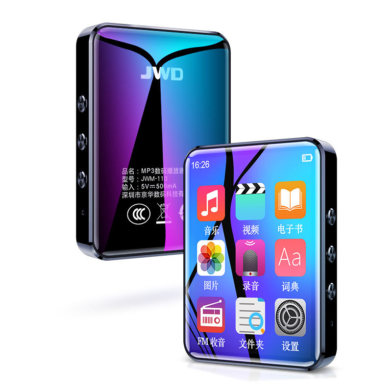 A210 Tempered Glass Anti Gores Layar Sentuh Nirkabel Bluetooth Mp4 Pemain