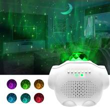 3 in 1 starry sky projector ocean galax night light moon laser nebula lamp for kids gift