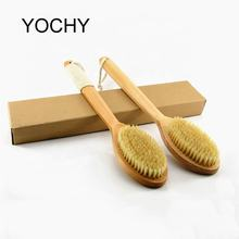 bath brush eco Boar Bristle Body Brush Massage Cleaning Brushes Bathroom Accessories