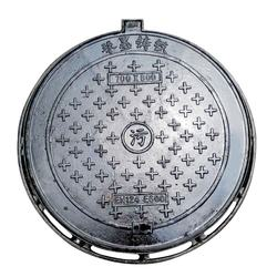 EN124 C250 Road Ductile Cast Iron Manhole Cover / Sanitary Sewer Manhole Cover
