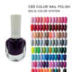 colors Gel nail polishes racks bottle wholesale Private Label