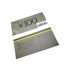 Custom make anti-counterfeiting ticket security printing paper discount ticket