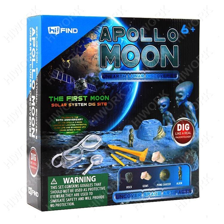 Apollo Moon Solar System Dig Site Excavation Kit