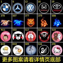 Perfect led car logo door light Wireless 3D led car logo door welcome light led car door logo laser projector light