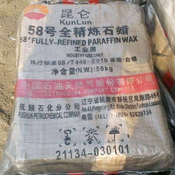 paraffin wax 58-60 kunlun brand fully refined for candle making, parafina, vela, paraffine