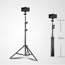 Ring light Spare Parts Makeup Live stream Selfie Video Tripod Microphone Stand Phone Stand Simple