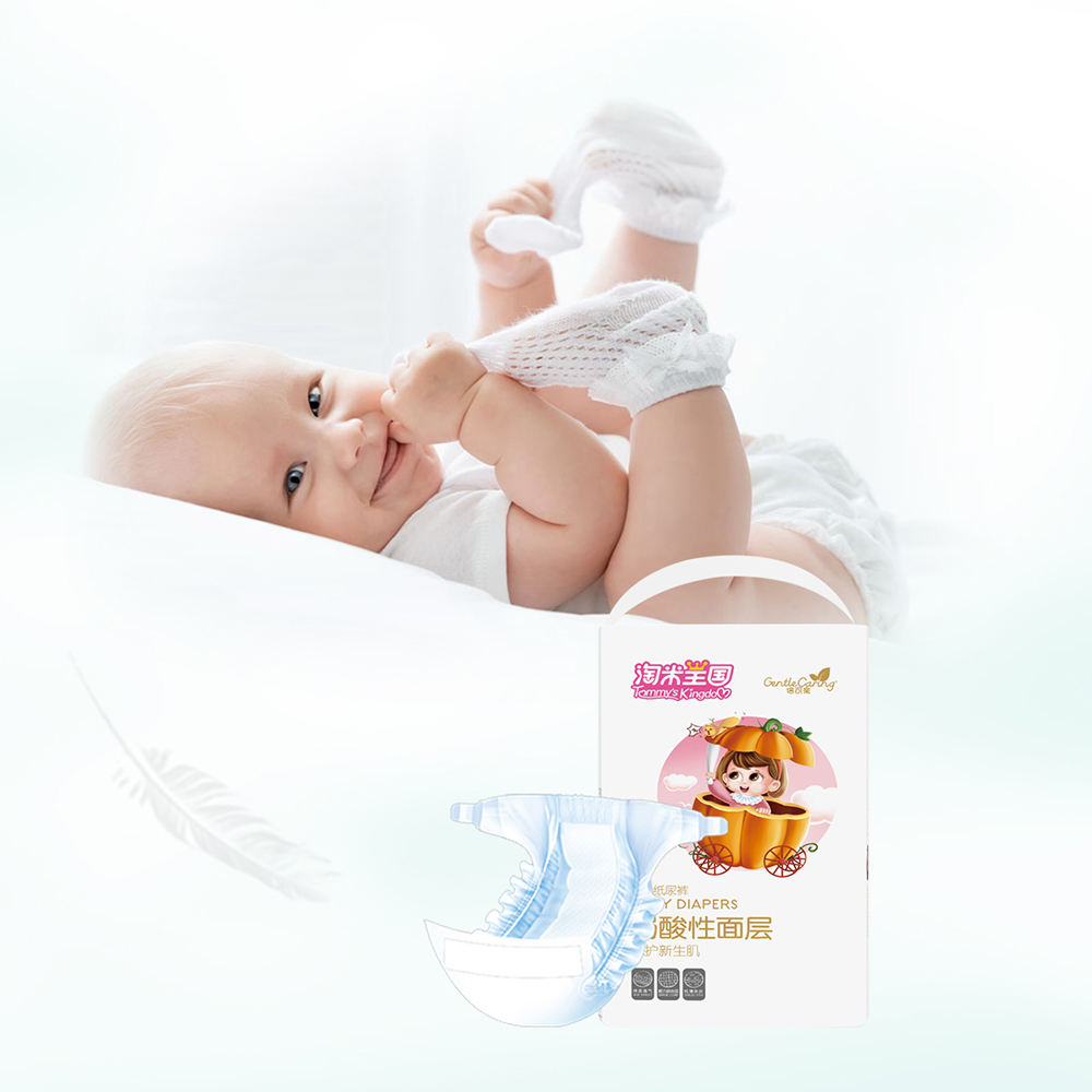 Customizable for newborns of all ages Private label disposable baby diaper manufacturers