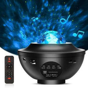Multifunction Led USB Starry Bluetooth Car Roof with Remote Control Baby Star Night Light Space Sky Projector
