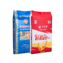 Family General Color Printing  Rice Bags 25kg Portable Flour Rice Woven Bag