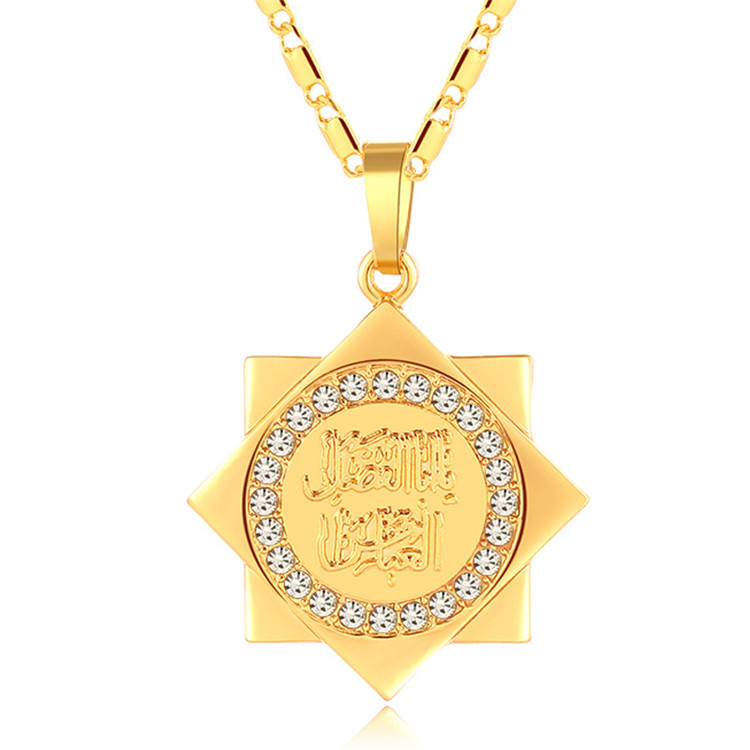 Ruigang Middle East Arabic Jewelry 18K Gold Plated Octagon Islamic Allah with Crystal Pendant Necklace