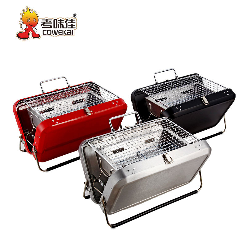 Adjustable Height [ Grill ] Camping Travelling Foldable Stainless Steel Charcoal Barbecue BBQ Grill Suitcase
