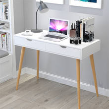 Computer Desk Modern Stylish Home Office Study Table Writing Desk Workstation with 2 Drawers
