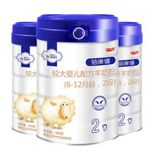 Instant Dry Whole Milk Full Cream Milk Powder Hypoallergenic Formula Powder Price Wholesale Babi Formula