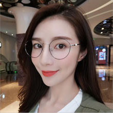 2019 Good Quality Myopia Material Metal Spectacle Glasses YH9578