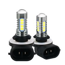 Factory Supply Automotive 880 881 18smd 3020 Led Headlamp Auto Car Bulb 12-24v Fog Light