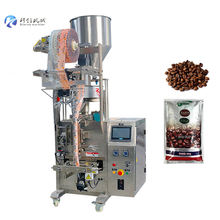 full automatic vertical coffee beans/peanut/cashew nut granule packaging machine