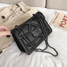 Brand Luxury personality chain lady PU Leather Hand bag shoulder bags Rivet women ladies hand bags