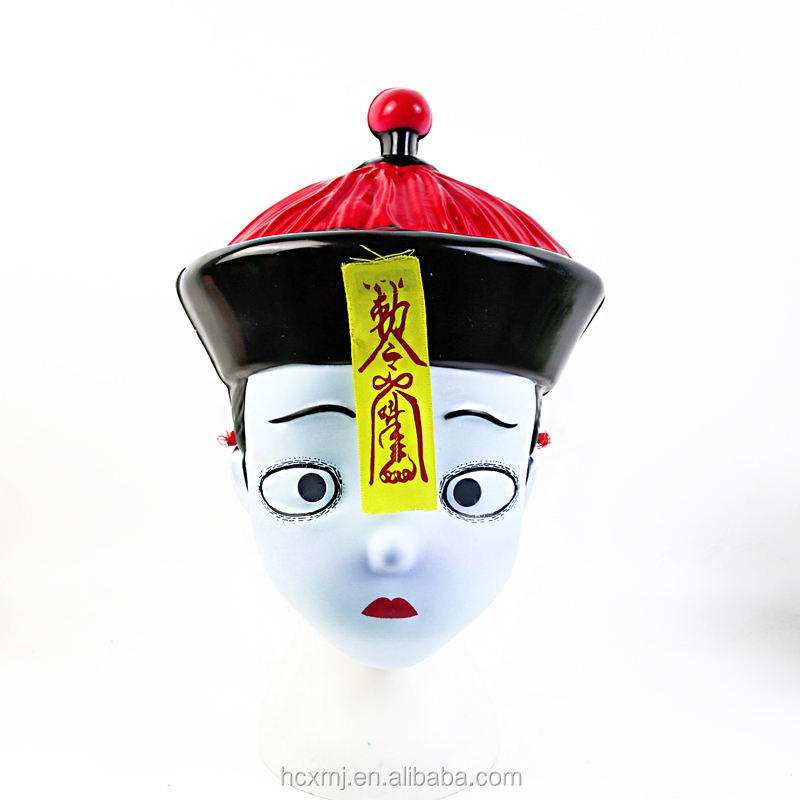Chinese Qing Dynasty zombie doll Mask Sly Boy movie entertainment Halloween fun hood PVC props Full face hood decoration