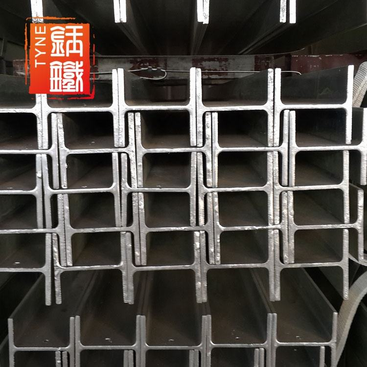 100 x 200 h beam price for 1 piece 1055 h-beam carbon steel bar jis g3101 ss400 h shape beam steel