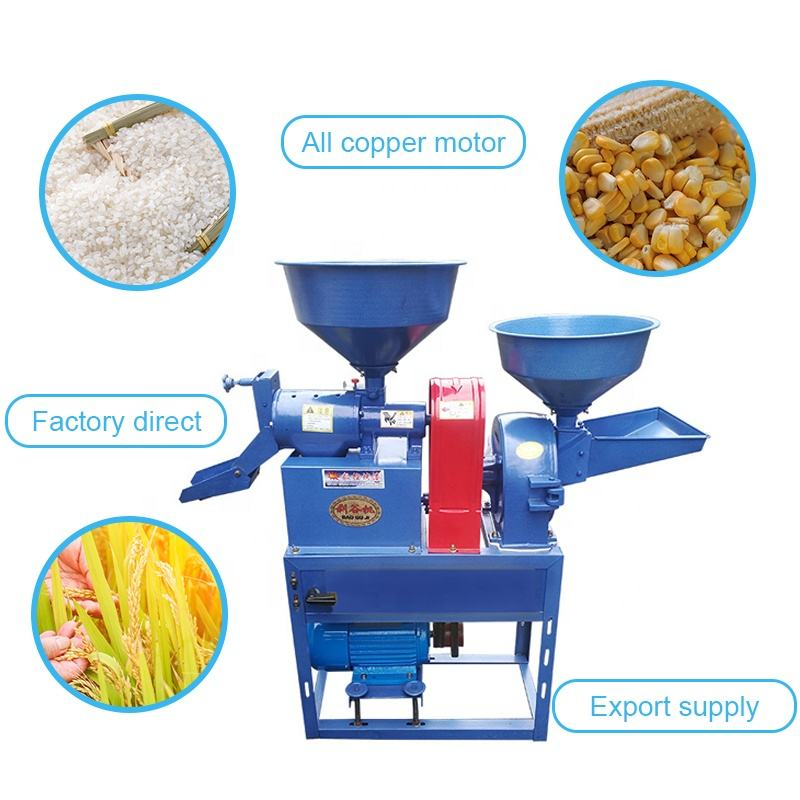 Factory direct selling cheap price automatic combined rice mill machine