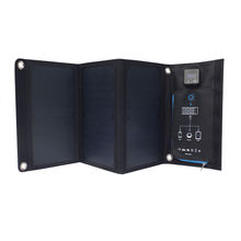 Fast-charging Dual USB SunPower cell BLUE 5V 21W USB foldable portable solar charger
