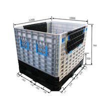 1200*1000*760 good quality storage plastic box for warehouse