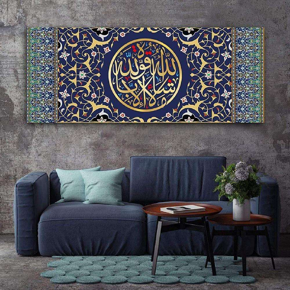 イスラム芸術の壁のキャンバスプリントHajj Pilgrimage Praying Around Kabaa Vector Muslims led wall picture Home Decorative
