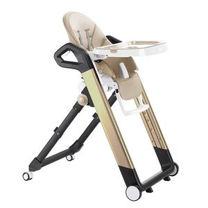 Aluminium EN14988 Approved Multifunctional Baby Feeding High Chair Baby Dining Chair