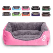 All weather dual use double sided multi-purpose Plush Pet Bed dog Nest dogs cushion dog sofa bed
